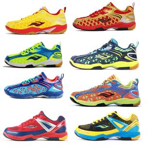 Bonny 波力142C135战狼专业羽毛球鞋 46码 男女运动跑步鞋 波力正品