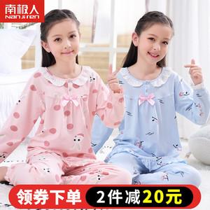南极人儿童睡衣女童纯棉秋季套装3长袖5春秋12大童15岁母女家居服