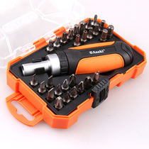 Asaki 29-Piece set ratchet screw batch combination set swivel batch head screwdriver head six angle Plum blossom U-type
