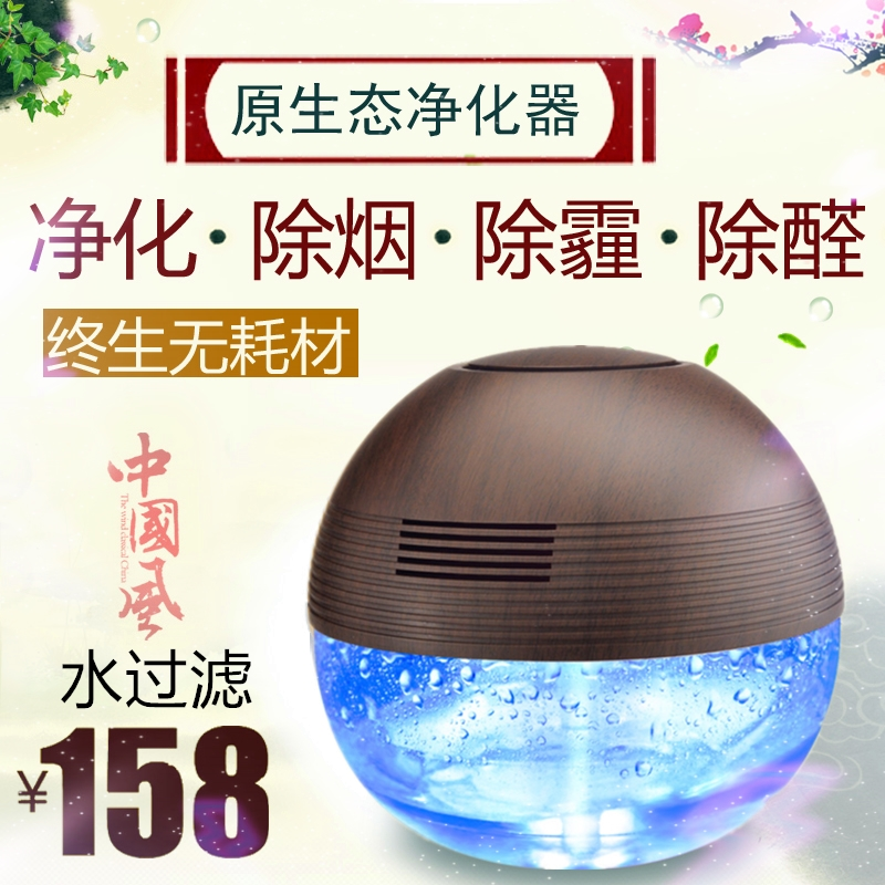Anion fresh water filtration air purifier non fogging micro humidification integrated maternal and infant room office desktop oxygen bar