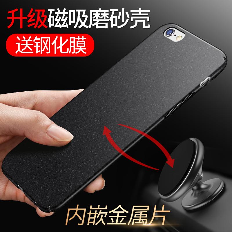 苹果6手机壳iphone6plus套磁吸6s超薄p男女puls磨砂硅胶硬壳黑六