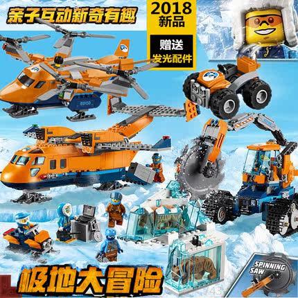 绝生求地积木飞机城市极地探险系列汽车飞机特警察系局北