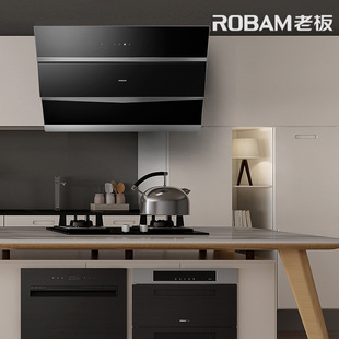 25X1 老板 蒸烤洗碗机用户专用 67X2H 26A7 Robam 27A5 差价