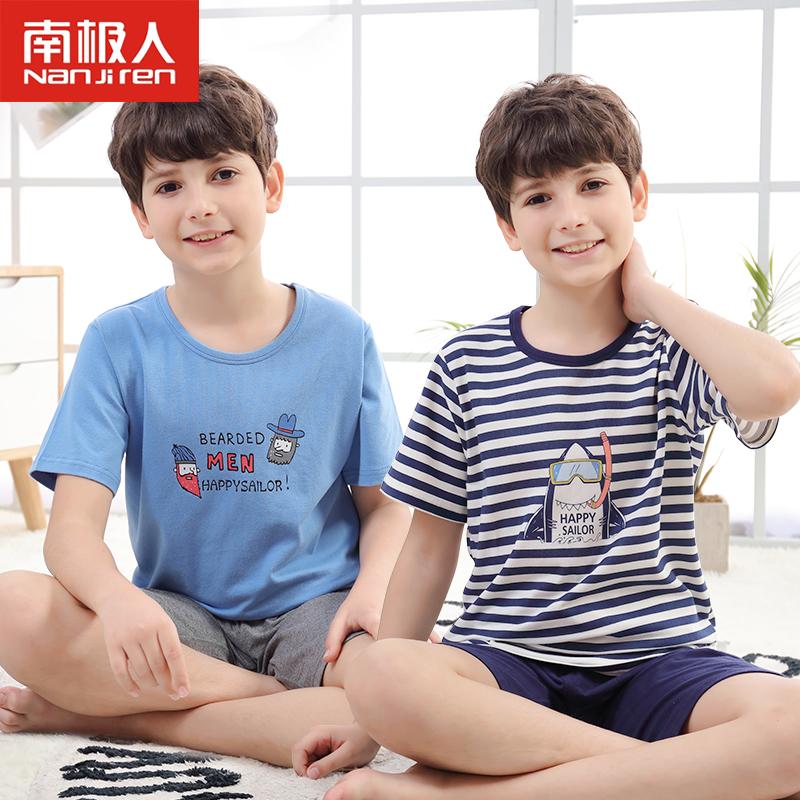 儿童睡衣 男孩 男童睡衣夏季家居服薄款纯棉 大童睡衣男童12-15岁