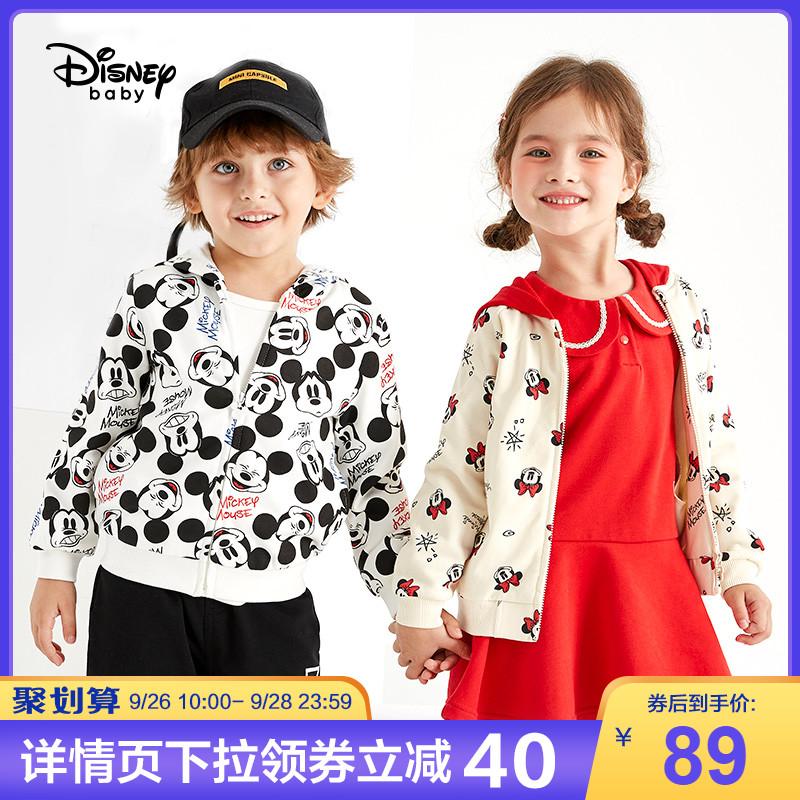 迪士尼宝宝童装男女童针织连帽外套2019秋新品儿童上衣婴幼童洋气