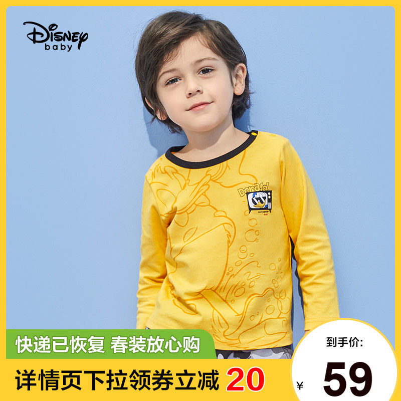 Disney children's 2020 spring new children's Mickey top baby bottom coat boy's long sleeve T-shirt pure cotton