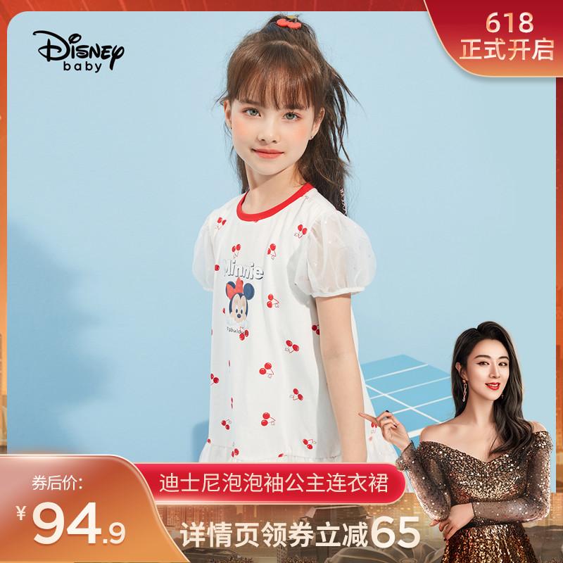 【薇娅618专享】迪士尼童装女童连衣裙洋气公主裙2021夏季新款裙