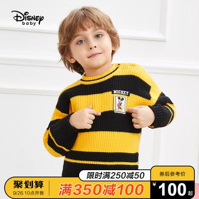 迪士尼童装儿童秋冬打底毛衫宝宝春秋针织上衣外穿中小童男童毛衣