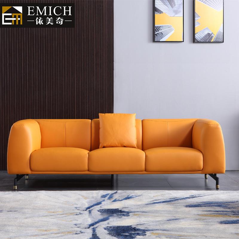 北欧头层真皮沙发 简约现代客厅小户型沙发三人位皮艺设计师沙发