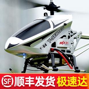 美嘉欣合金耐摔遥控飞机超大直升机