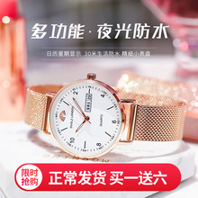 2019 New Watch Ladies Student Ins Style Korean Edition Fashion Simple Temperament Mechanical Leisure Waterproof Waterproof Watches