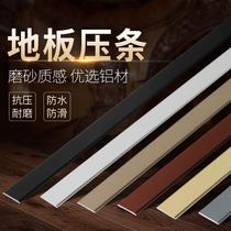 型t型槽钛合金收边条u黑钛金不锈钢装饰线条金属背景墙吊顶嵌入式