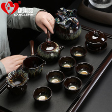 Kung Fu Tea Set Set Household Kiln Change Tianmu Glaze Construction Complete Set of Chinese Style Kiln Teapot Cover Bowl Ceramic Tea Cup