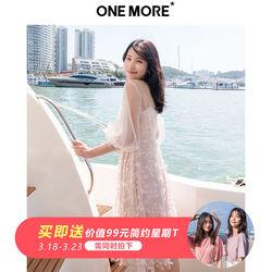 【送T】ONE MORE2019夏季新款纱质拼接圆领套头甜美公主风中长连