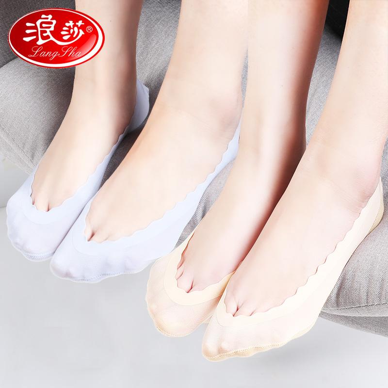 船袜女冰丝硅胶防滑夏季薄款深口浪莎袜子肉色丝袜纯棉大码40短袜(非品牌)