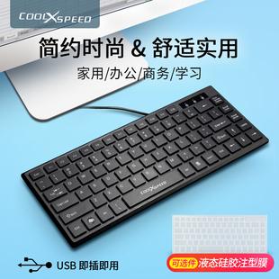 COOLXSPEED1802笔记本外接巧克力小键盘有线无线电脑静音无声usb迷你小型台式电脑家用办公鼠标套装男生女生