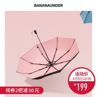 蕉下純色雙層防曬小黑傘女防紫外線太陽傘遮陽傘BANANAUNDER