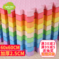 Week eight foam pad childrens bedroom crawl pad 60 stitching crawling pad home puzzle floor Thickening 2.5