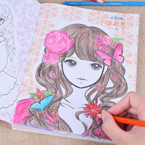 小公主画画本美少女涂色画绘本书儿童绘画册套装幼儿园填色图画本