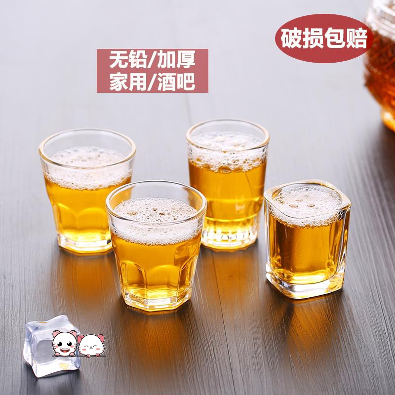 A complete set of luxurious Vintage Chinese style household Chinese style liquor drinking cup commercial bar personality