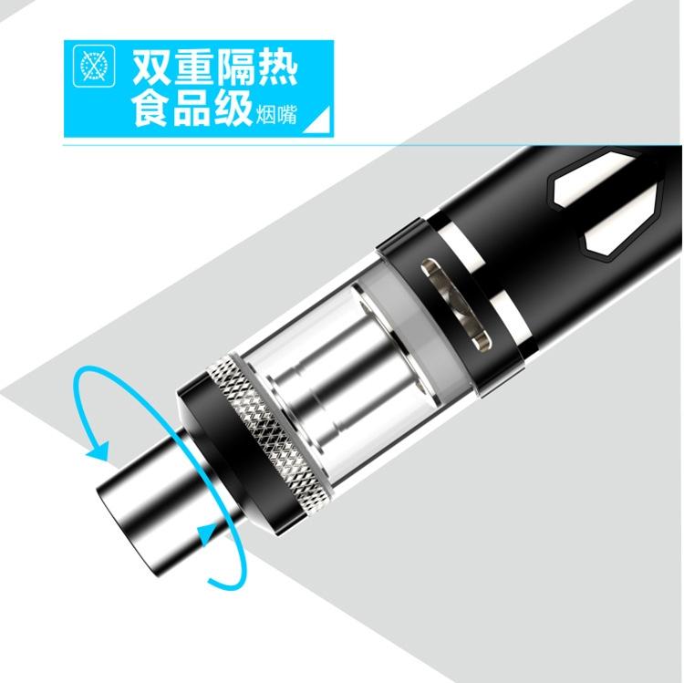 正品烟油 40ml 极度冰薄荷极冰液氮零度 电子烟神器男女充电便携
