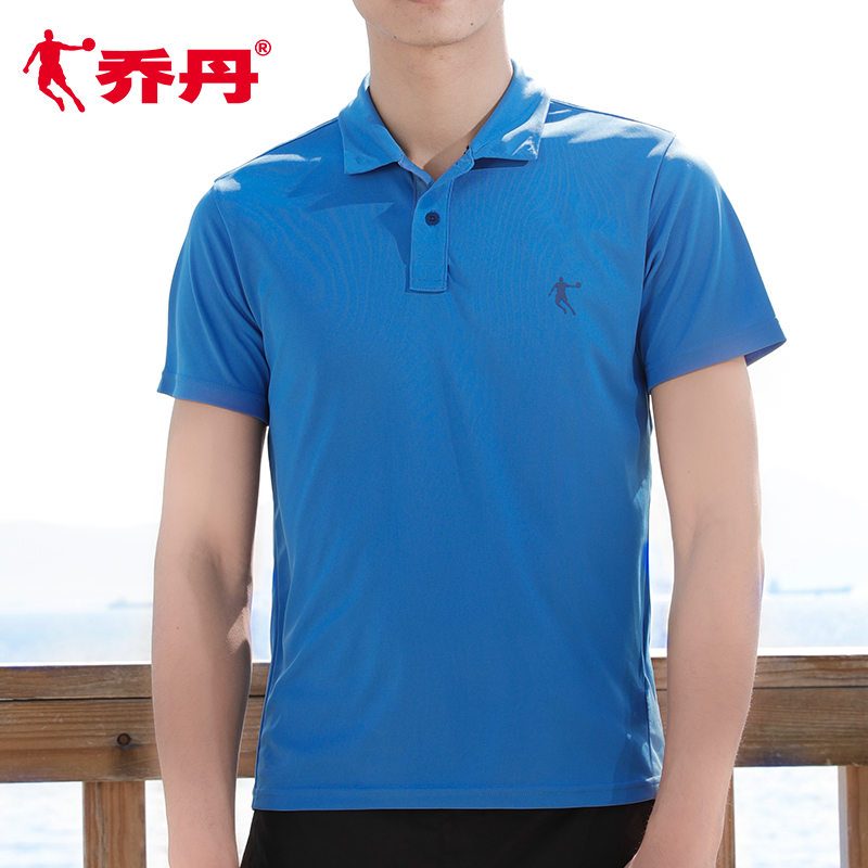 Спортивные рубашки Поло Артикул 530678855713
