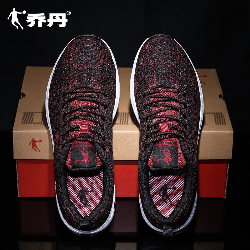 Jordan sports shoes men's spring and summer official website flagship store men's running shoes brand clearance sale broken code genuine men's shoes