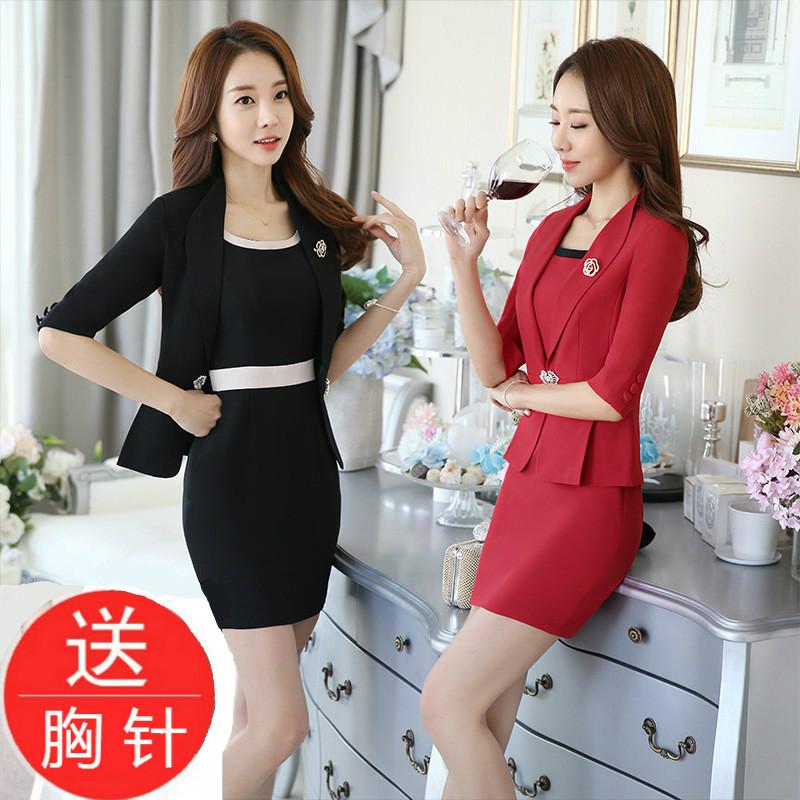2018夏季新款职业女装OL韩版修身中袖小西装连衣裙两件套裙工作服