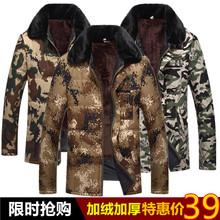 中年男士工作服冬季加厚棉衣棉服加绒棉袄老年宽松迷彩袄户外工装