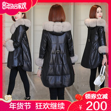 Long section Haining leather leather jacket ladies fur sheepskin down jacket 2018 winter clothing plus velvet thickening new