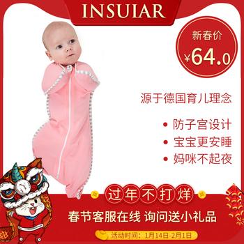 ins新生宝宝投降式包裹防惊跳包巾