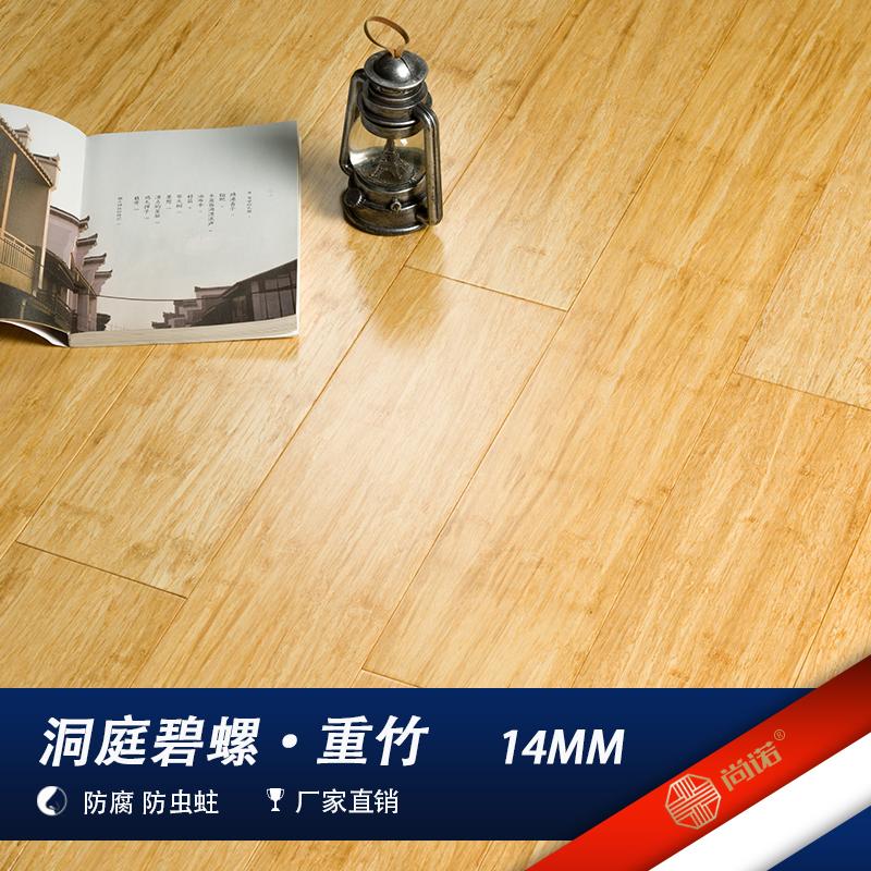 Бамбук этаж продаётся напрямую с завода еще обещание бамбук этаж комнатный бамбук этаж вес бамбук этаж выход экология серия