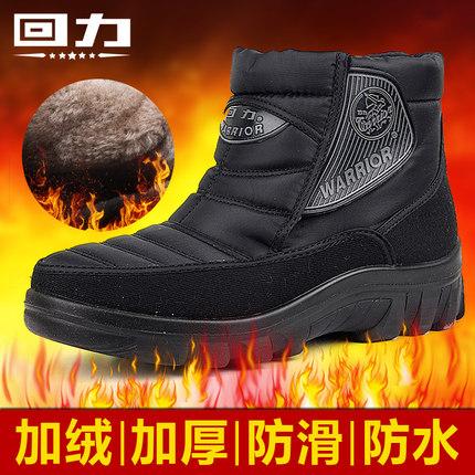 回力棉鞋男中老年人保暖鞋男款冬季加绒防水防滑爸爸鞋雪地靴棉靴
