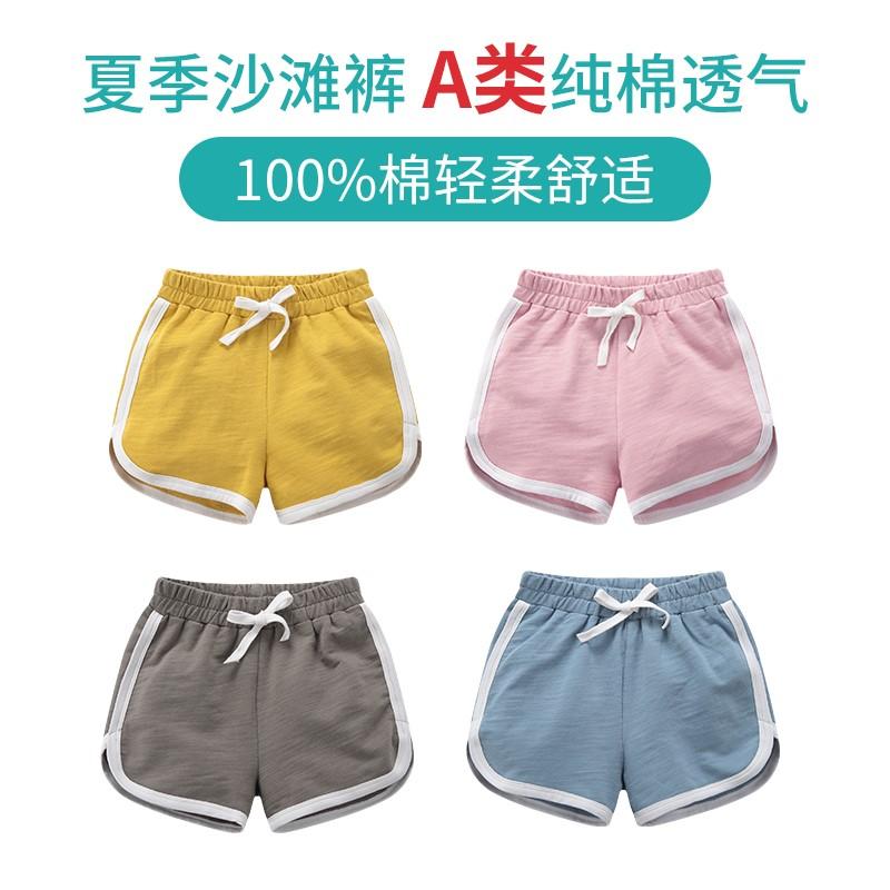 男童运动沙滩短裤2018竹节棉韩系色版女夏季热7外穿3宝宝儿童6岁