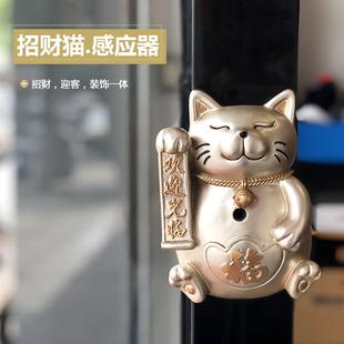 欢迎光临感应器进门招财猫超市店铺门铃无线迎宾器红外线报警器