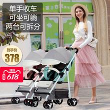 迪马双胞胎婴儿推车可坐可躺可拆分超轻便携折叠小宝宝婴儿手推车