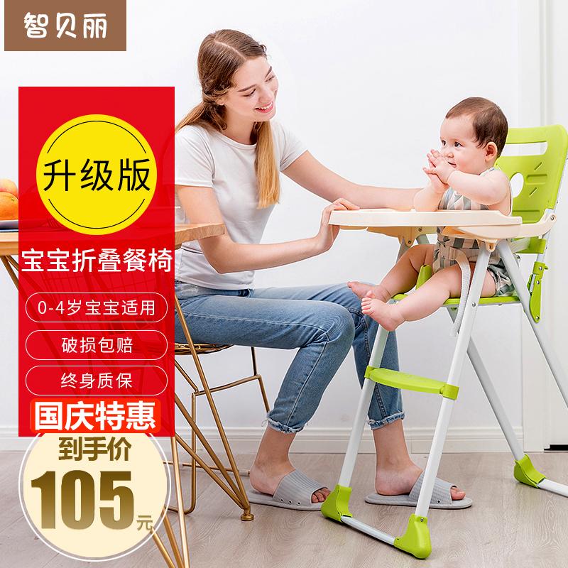 热销93件五折促销宝宝餐椅可折叠便携式宜家bb座椅