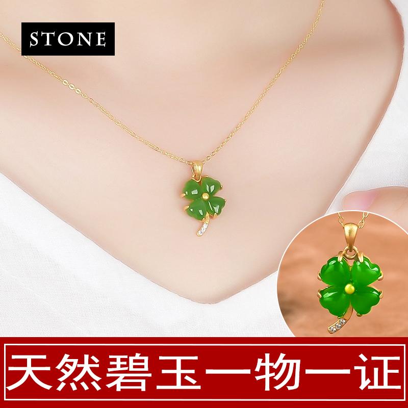 S 925純銀のネックレスの女性天然と田碧玉のペンダントのクローバーの鎖骨のチェーンは緑の宝石を象眼してお母さんにプレゼントします。