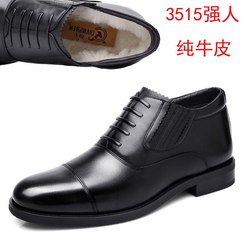 3515 strong cotton Boots Mens top leather business formal warm shoes high top three joint cotton shoes wool shoes