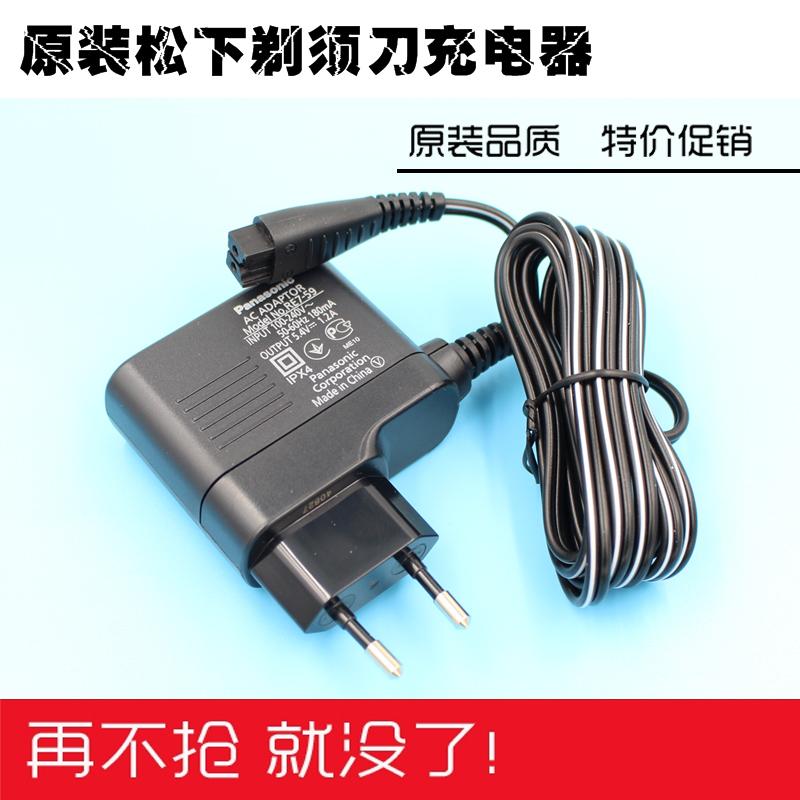 原装松下剃须刀刀头 刀网ES-RT36 ES-RT46 ES-RT87 ES-GA20充电器