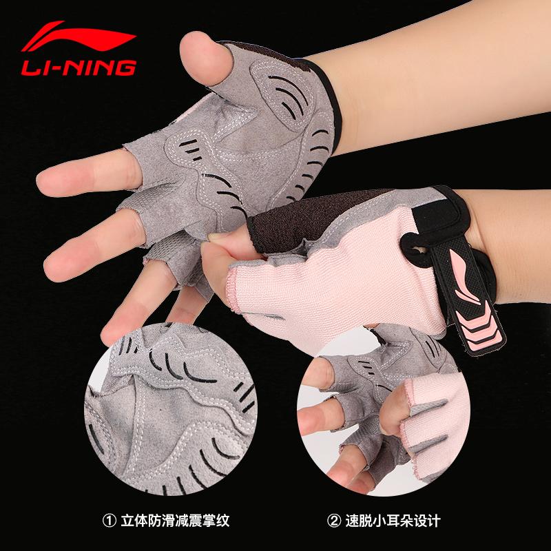 李宁健身手套男女器械训练防滑耐磨半指单杠哑铃护手套运动手套