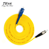 Telecom Grade SC-FC single-mode fiber jumper 5 m fiber tail fiber 15m fiber optic cable can be customized for different lengths