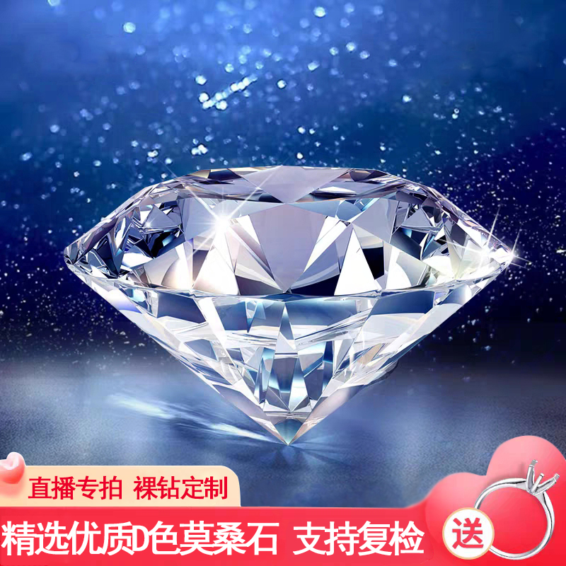 One carat D color imported mosang stone diamond ring for women 925 silver 50 points with certificate wedding gift customization