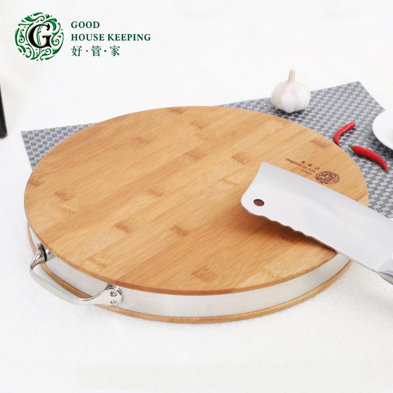 好管家加厚圓形竹砧板大號案板擀麵板刀板家用木抗菌切菜板菜墩子