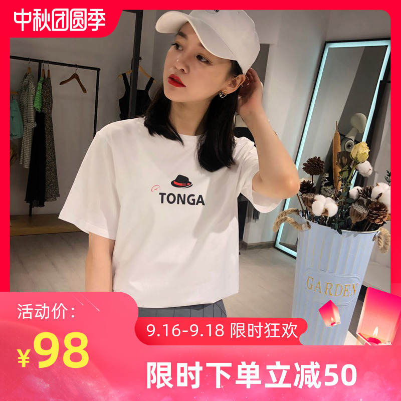 White T-shirt womens short sleeve summer 2020 new printed half sleeve slim and slim Korean round neck cotton T-shirt