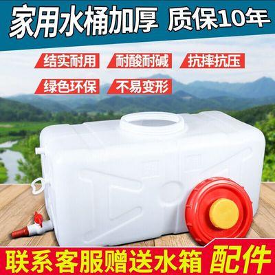 长方形塑料水箱家用蓄水大容量水桶家用储水用食品级加厚卧式水塔