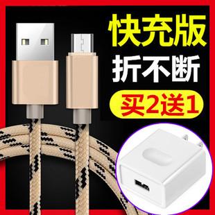 华为畅享7s8e9数据线荣耀6Plus P8 M7适用USB充电器线4X 5X安卓短