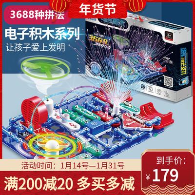 电子积木高级版3688电学小子物理电路儿童创客教育益智玩具6-14岁