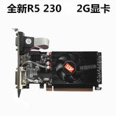 全新戴尔联想服务器电脑小机箱R5 230独立显卡2G刀卡半高显卡办公