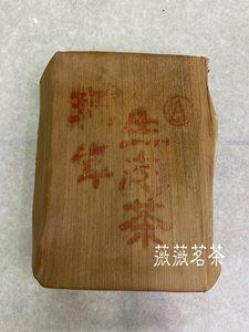 2003年班章野生茶500g生态茶砖 15年陈干仓 普洱茶生茶 宫廷小芽